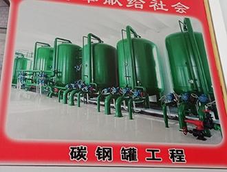 碳钢管工程