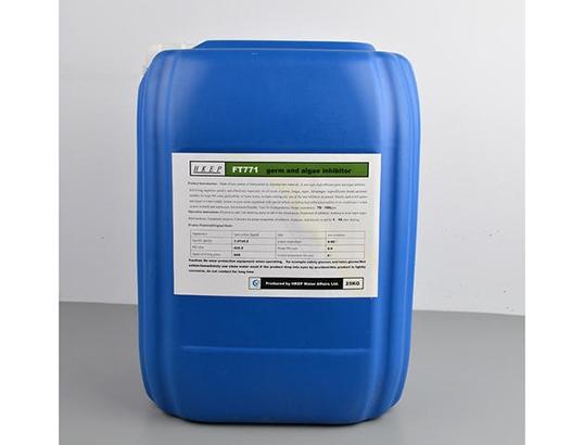 大庆冷却循环水杀菌剂